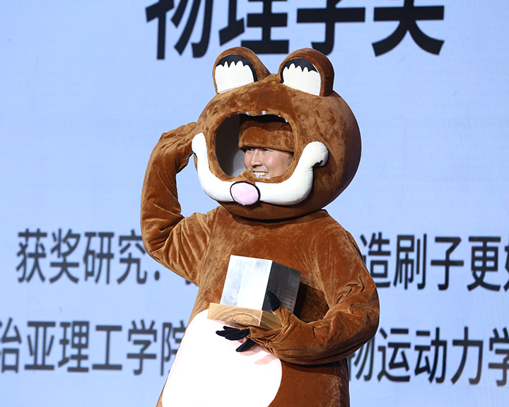 David Hu in cat suit at 2019 Pineapple Science Prize award ceremony (Credit: Zhejiang Daily News)
