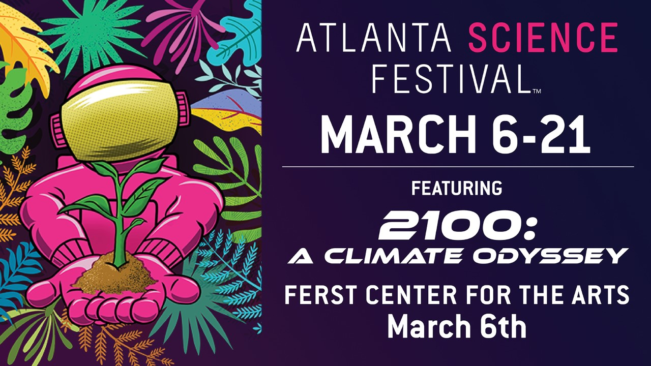 2020 Atlanta Science Festival
