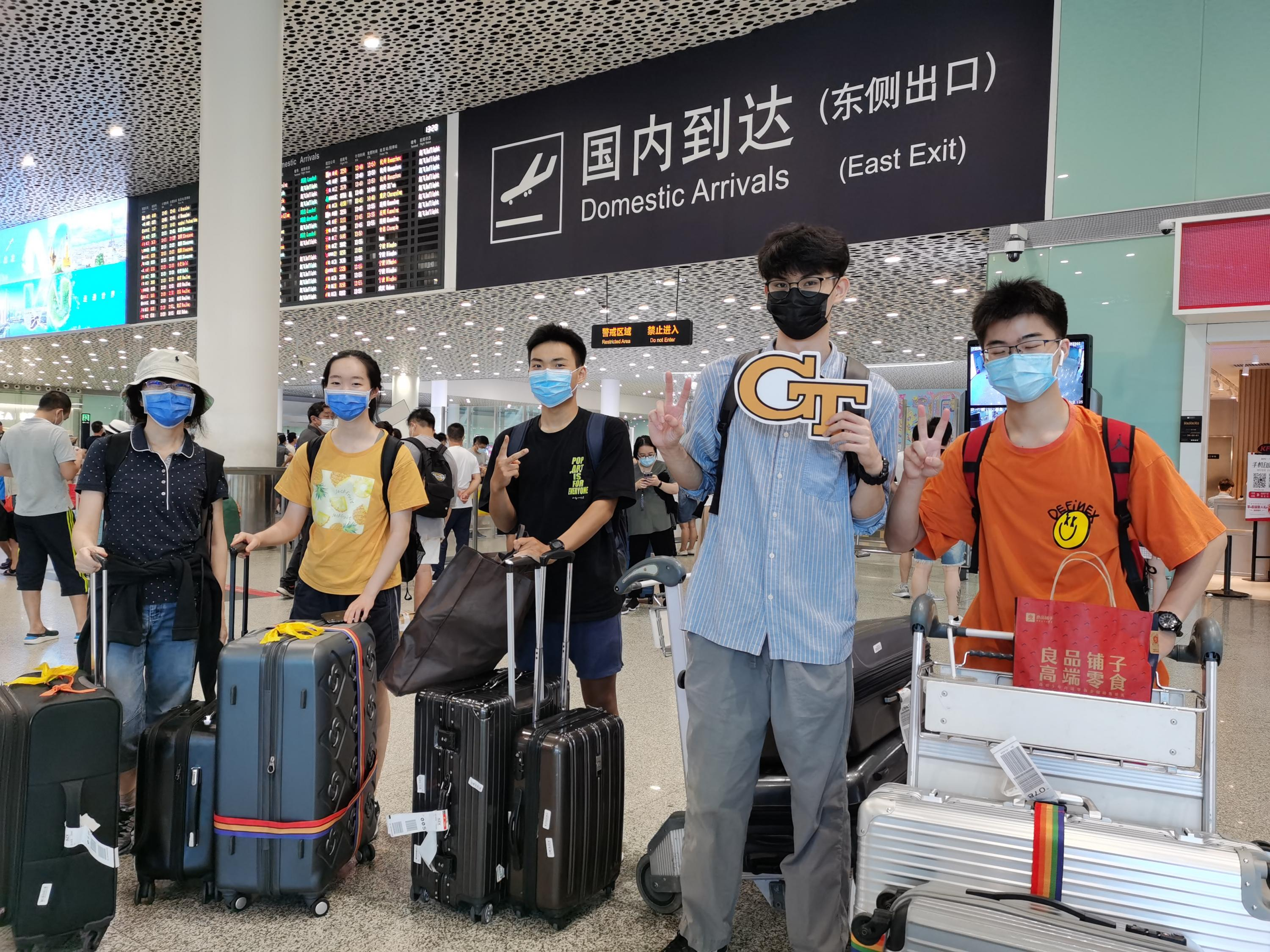 Georgia Tech first-year students arrive at Shenzhen Airport.